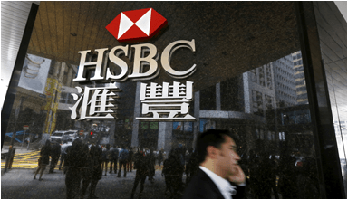 hsbc mobile engagement platform